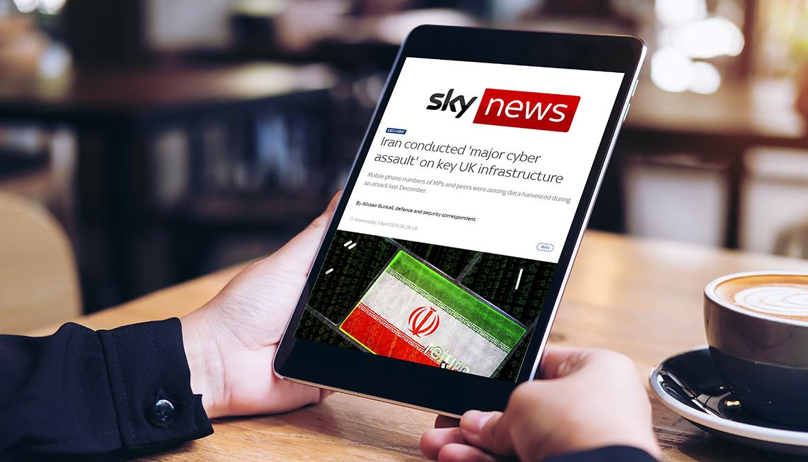 Glasswall Coverage - Sky News